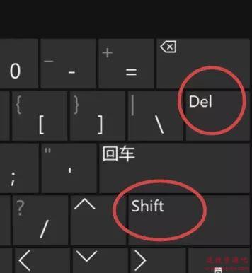 【电脑】第20期分享:必须掌握的十个电脑使用技巧