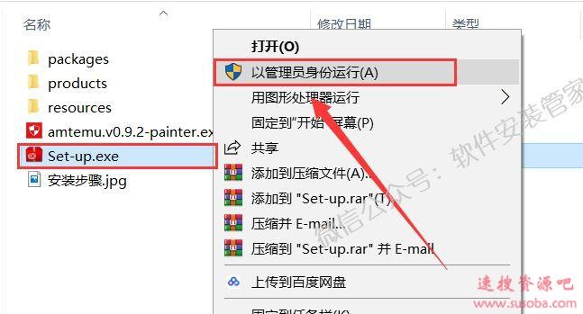 Photoshop CC2018软件下载与安装教程