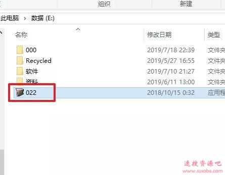 【电脑】第22期分享:如何给文件夹加密?