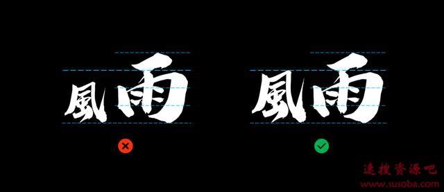 【PPT技巧】影视剧海报都爱用的文字效果,没想到PPT能变得那么好看