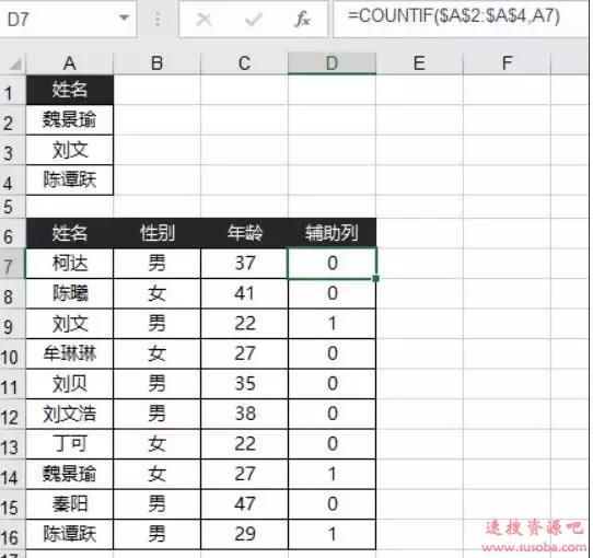 【Excel技巧】避开Excel这些坑,数据核对效率翻倍