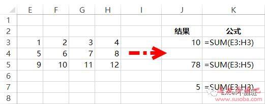 【Excel技巧】SUM函数三种实用的求和用法