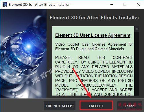 AE插件『Element 3Dv2.2.2』下载与安装教程