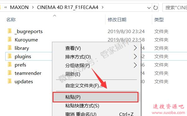 C4D插件『RH Character Tools1.0.3』下载与安装教程