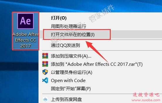 AE插件『Trapcode Particular15.0』下载与安装教程