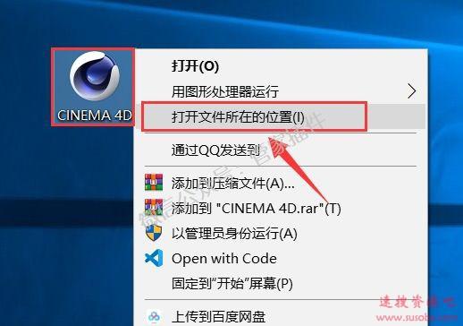 C4D插件『Forester』下载与安装教程