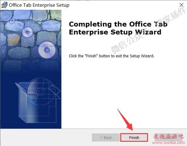 office插件『Office Tab14.0』下载与安装教程