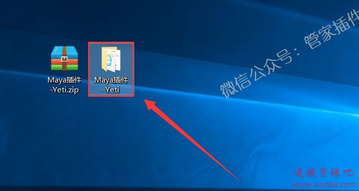 Maya插件『Yetiv2.25』下载与安装教程