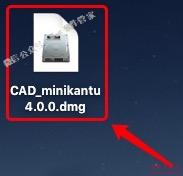 【Mac系统】CAD迷你看图 4.0.0软件下载与安装教程