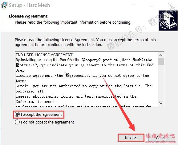 Maya插件『Hardmesh2.33』下载与安装教程