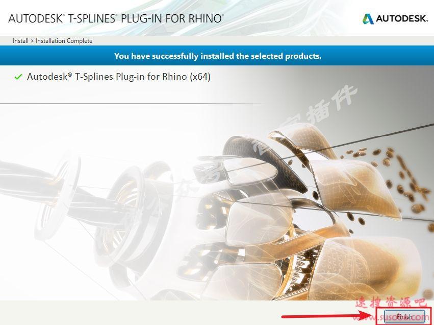 Rhino插件『T-Splines4.0』安装教程