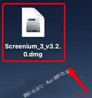 【Mac系统】Screenium_3_v3.2.0下载与安装教程