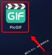 【Mac系统】PicGIF_v2.0.1下载与安装教程