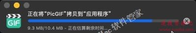 【Mac系统】PicGIF_2.0.8下载与安装教程