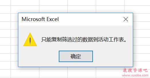 【Excel技巧】感受Excel宏的魅力,发票跟进管理