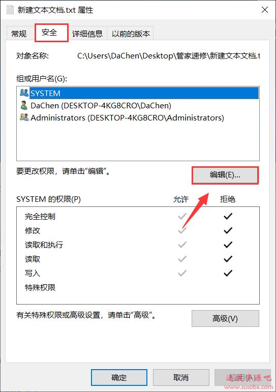 【电脑】第26期分享:如何创建无法删除的文件夹?