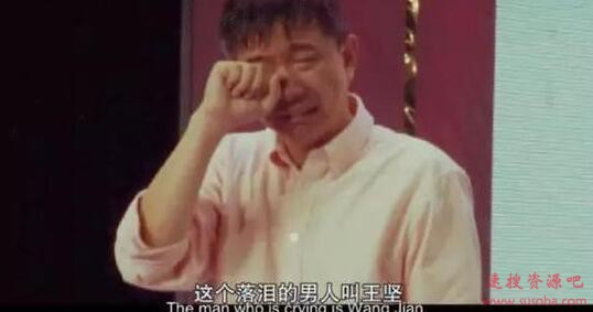 """阿里云与技术大佬王坚的十年一觉""""飞天""""梦"""