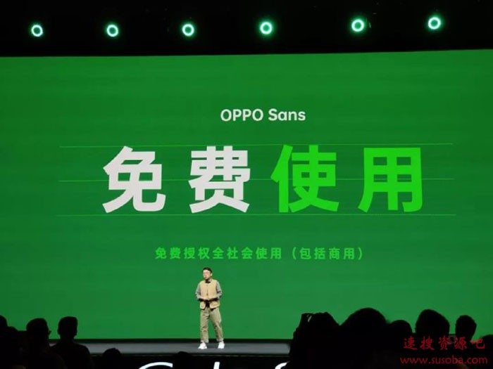 OPPO推出免费商用字体:OPPO Sans