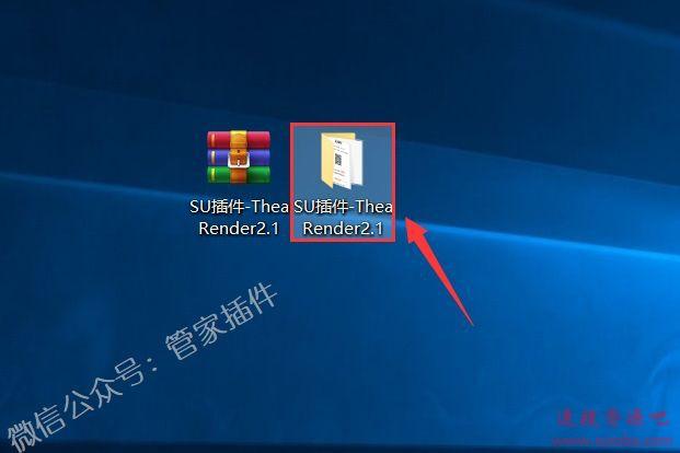 SU插件『Thea Render2.1』下载与安装教程