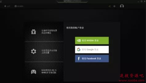 【电脑】第30期分享:Win10玩游戏优化设置教程