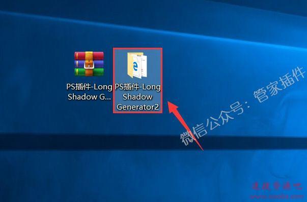 PS插件-长阴影制作插件『Long Shadow Generator2』下载与安装教程