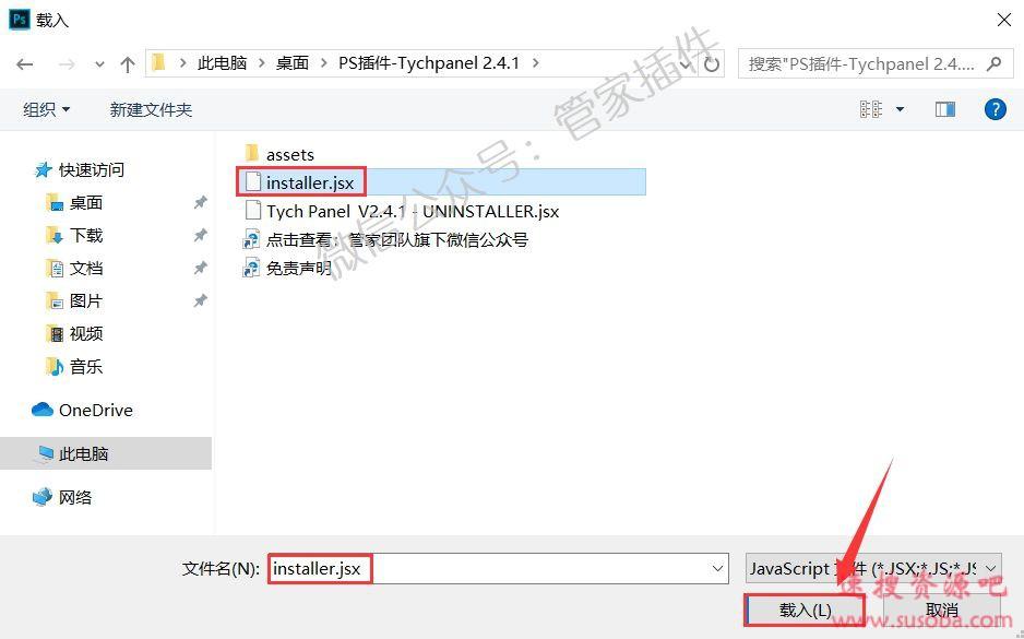 PS插件『Tychpanel 2.4.1』下载与安装教程