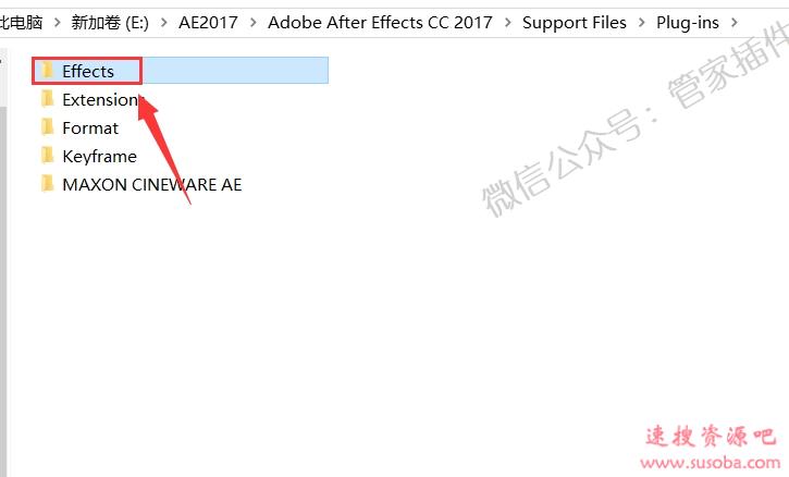 AE插件『Keylight1.2』下载与安装教程