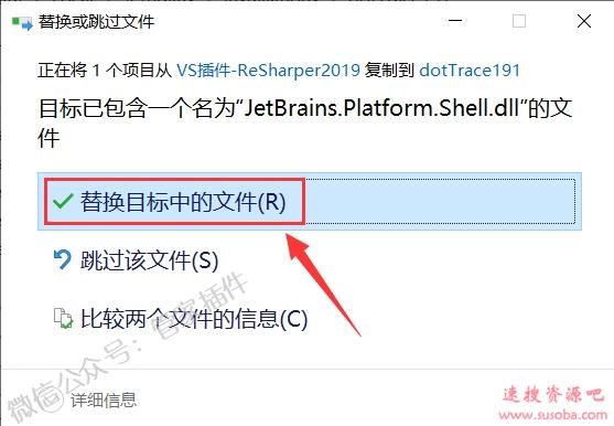 VS插件『ReSharper2019』下载与安装教程