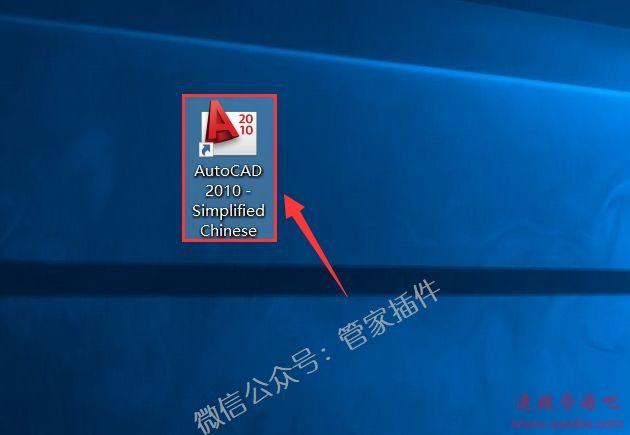 CAD插件『乱刀去教育戳记』下载与安装教程