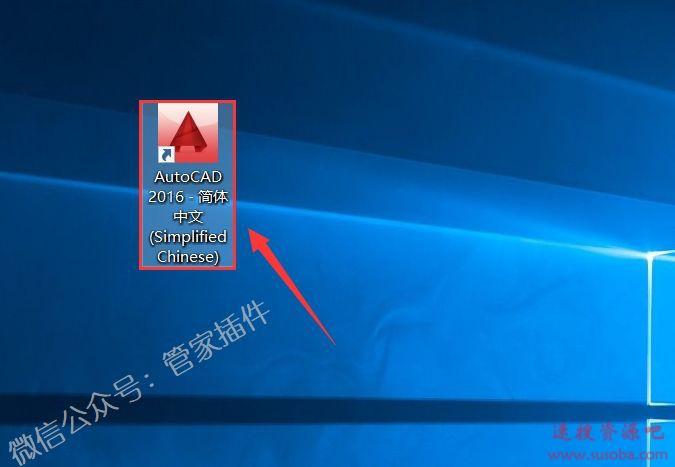 CAD插件『理正工具箱7.0』下载与安装教程