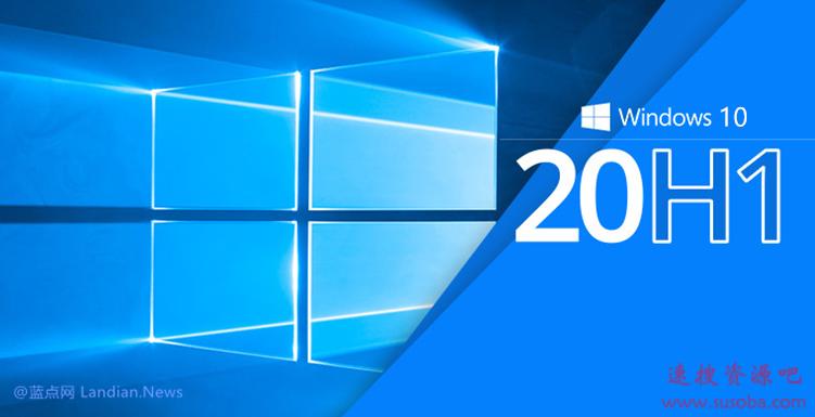 Windows 10 20H1版名称被定为Windows 10 Version 2004版以示区分