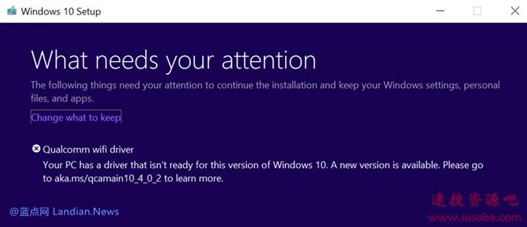 因兼容问题微软阻止部分搭载高通WiFi的设备升级Windows 10 v1909版