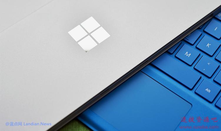 微软明确表示以后不会再发布Windows 10 v1909这样刷版本号的小更新