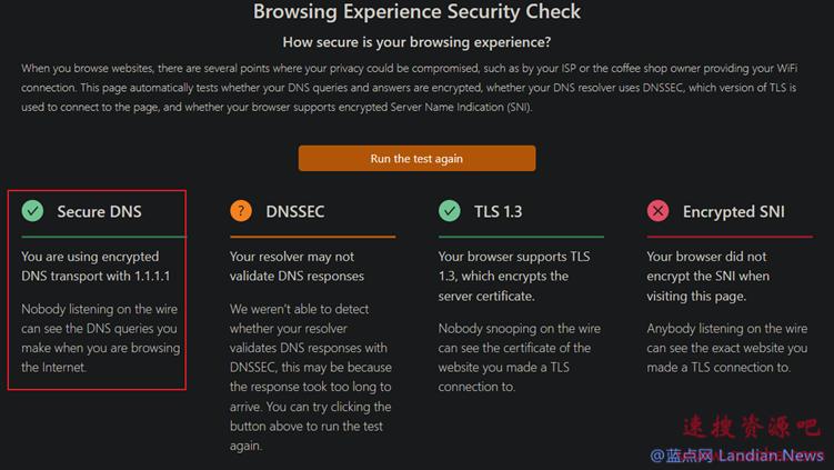 在谷歌浏览器和火狐浏览器里配置DoH加密DNS流量提高安全性