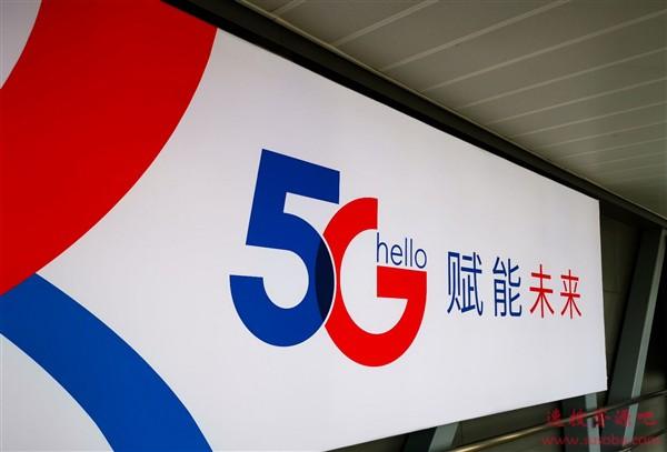 5G手机换机潮明年开启:你会换吗?