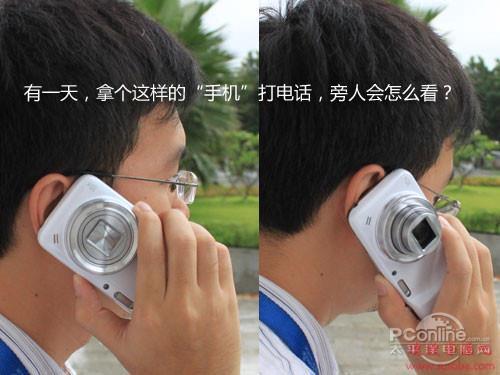 盘点那些已绝版的奇葩手机:10倍光变 现在只值300元