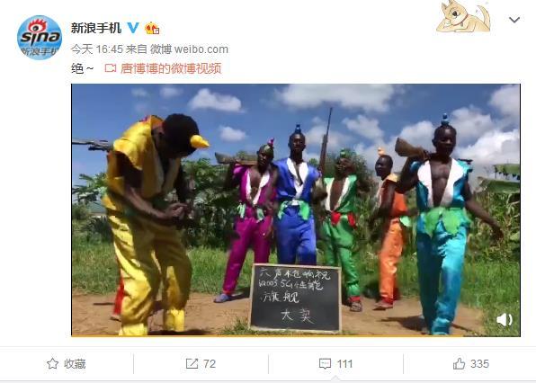 """画面辣眼 """"非洲葫芦娃""""七兄弟祝iQOO 3 5G手机大卖"""