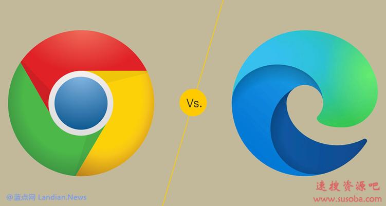 谷歌称Microsoft Edge浏览器不够安全 微软工程师暗讽谷歌睁眼说瞎话