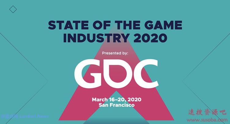 世界游戏开发者大会GDC 2020举办方宣布受疫情影响将会延迟举办该会议