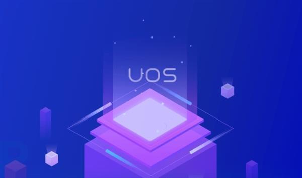 整合国产UOS操作系统 母公司诚迈科技2019净利润大涨10倍
