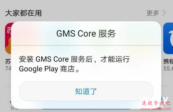 华为手机雄心:要实现与苹果谷歌三足鼎立