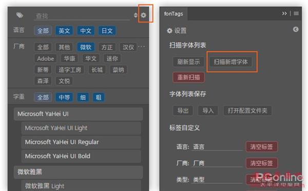 这可能是PS最难用的功能 解决PS字体硬伤的利器