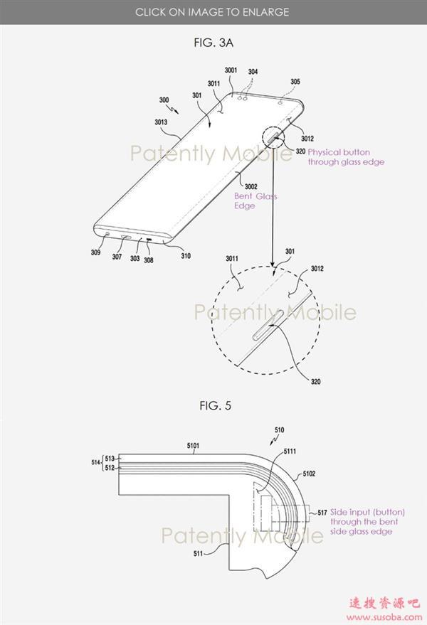 解决瀑布屏最大槽点 三星新专利展示挖孔新方式