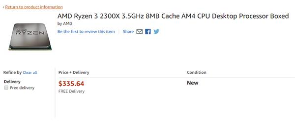 12nm Zen+处理器归来 AMD锐龙3 2300X登陆零售市场