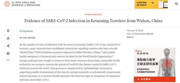 """新研究:无症状感染者传染期最长可能达29天 新冠病毒""""欺软怕硬"""""""
