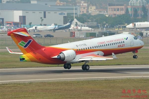 东航成立子公司一二三航空 主力运营国产ARJ21、C919飞机