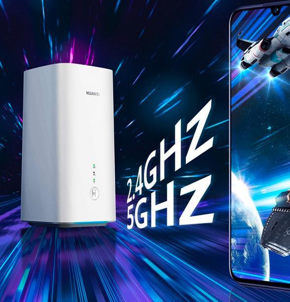 5G、Wi-Fi 6+合体!华为超强路由器5G CPE Pro 2开启上网新时代