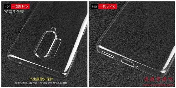一加8 Pro保护壳曝光:居中式竖排三摄+ToF、三段式静音键保留