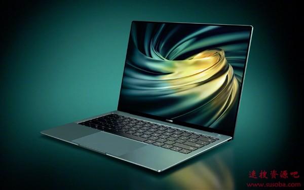 一图看懂华为新款MateBook X Pro/D笔记本:AMD锐龙上位