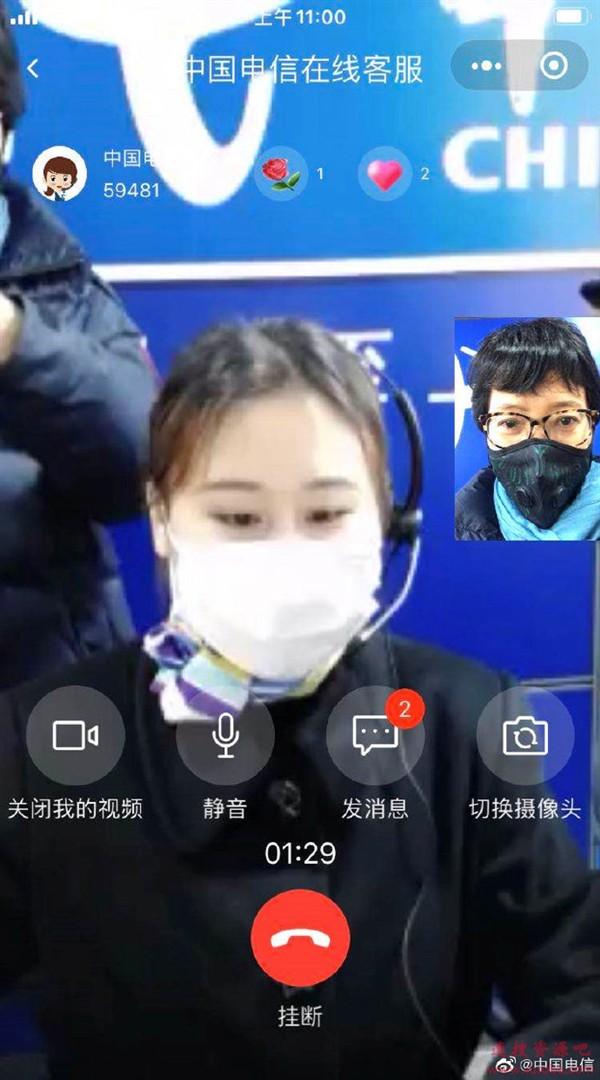 四川电信10000开通视频客服:能看到客服小姐姐了